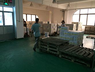 guang州知ming调weiliao食品有限公司与wo司合zuo
